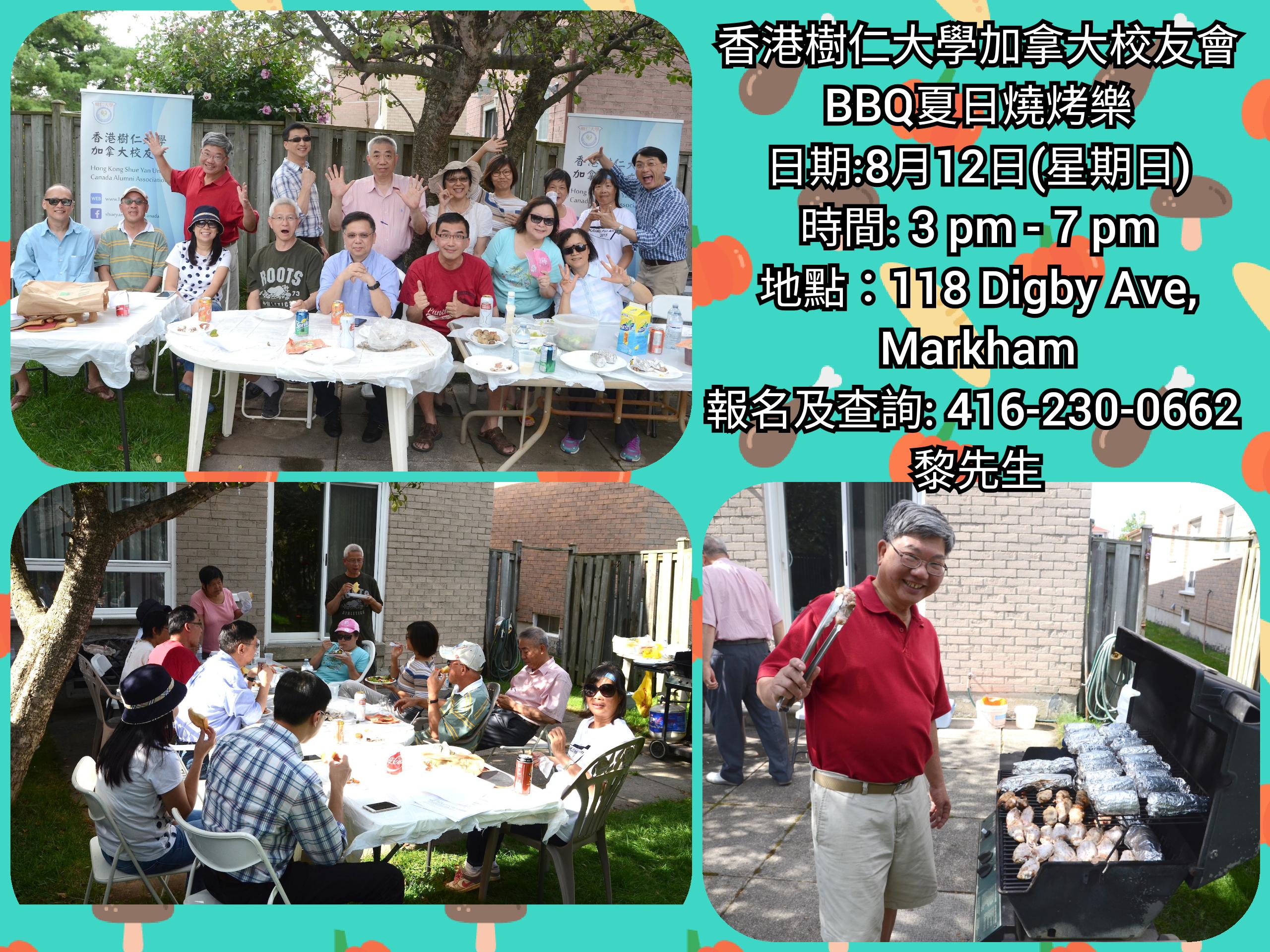 Photo Collage_20180806_161044581 (1)